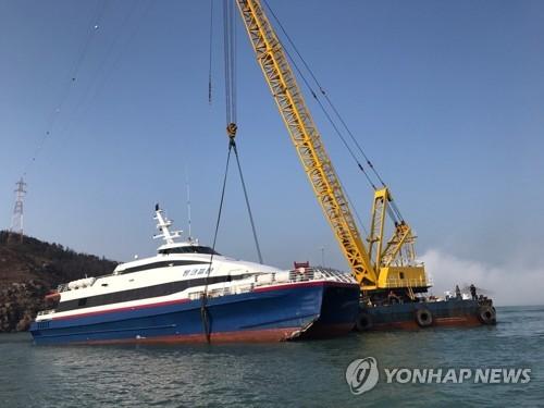 좌초 여객선 예인 작업 [독자제공=연합뉴스]