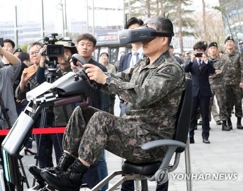 드론비행을 접목한 VR 체험