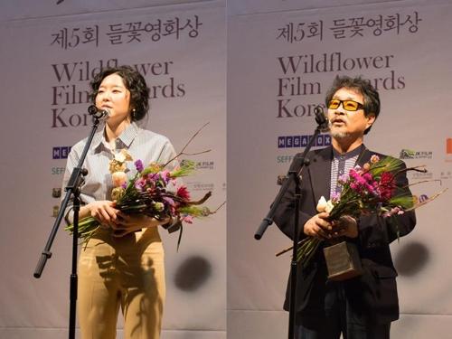 이민지(왼쪽)·기주봉 [들꽃영화상 운영위원회 제공]