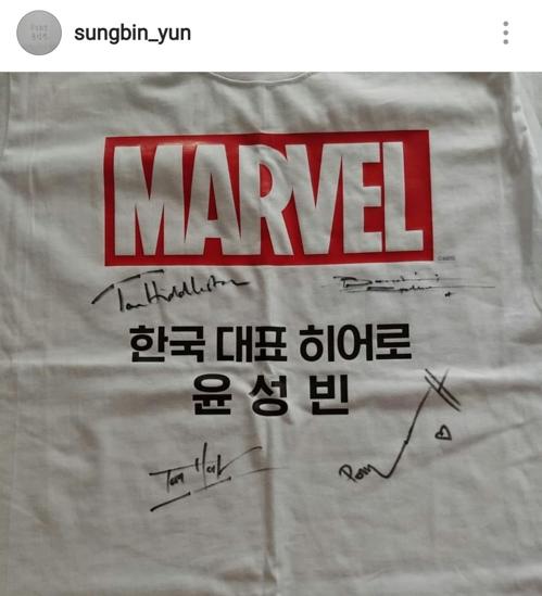 '아이언맨' 윤성빈, 내한한 어벤져스 배우들과 만남