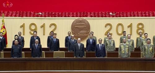김일성 106회 생일 중앙보고대회
