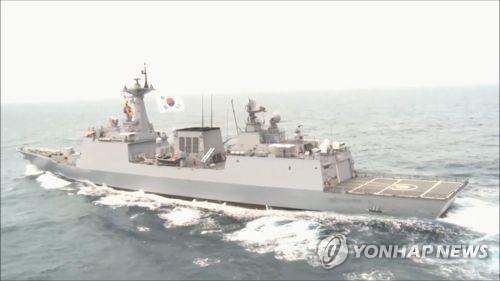 해군 구축함 문무대왕함