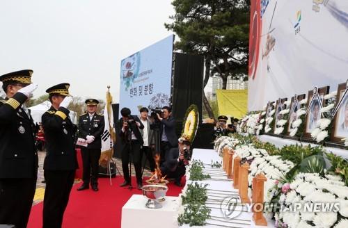 '헬기추락' 순직 소방관 4주기 추모식