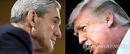 도널드 트럼프 미국 대통령과 로버트 뮬러 특별검사