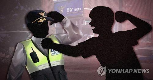 경찰관 폭행(PG) [제작 최자윤 일러스트]
