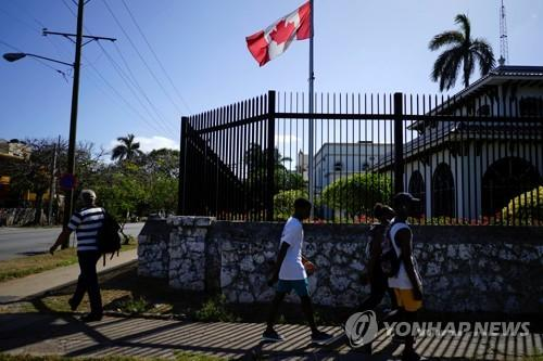 쿠바 아바나 주재 캐나다 대사관 [로이터=연합뉴스]
