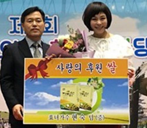 고향에 '사랑의 쌀' 기탁하는 가수 현숙 [김제시 제공=연합뉴스]