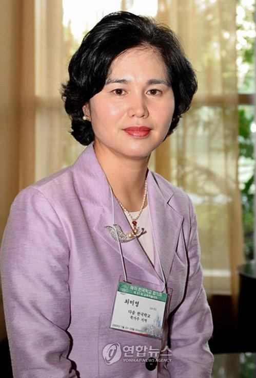 최미영 에코-코리아 대표