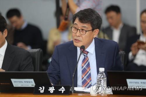 김광수 국회의원 [연합뉴스 자료사진]