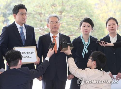 발언하는 김동철 원내대표