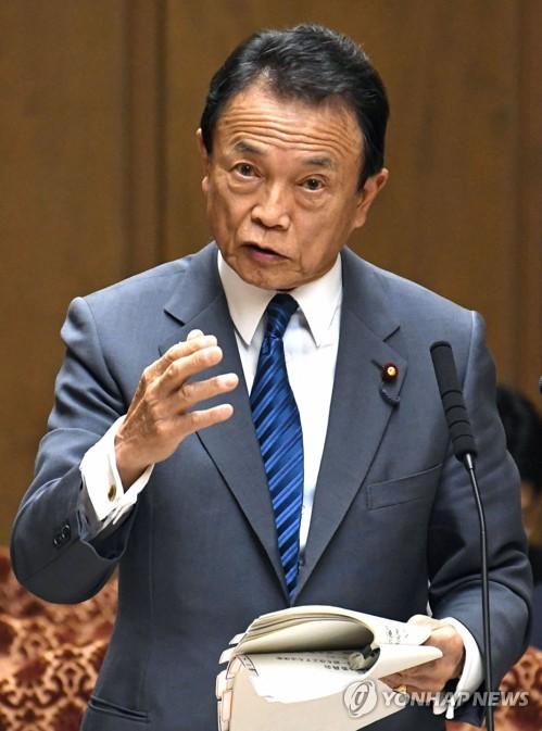 아소 다로 일본 부총리 겸 재무상