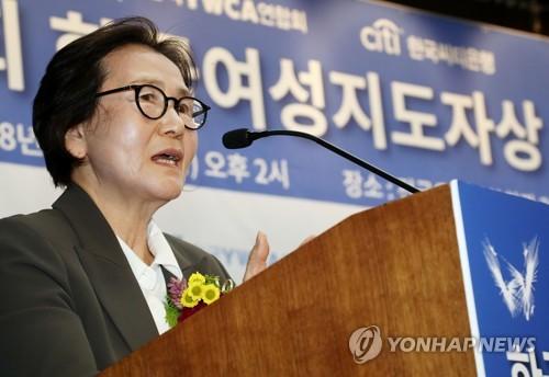 대상 소감 밝히는 곽배희 한국가정법률상담소장