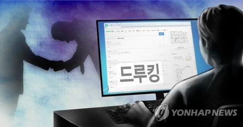 '드루킹' 인터넷 댓글조작 의혹(PG)