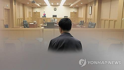 법정 CG [연합뉴스 자료]
