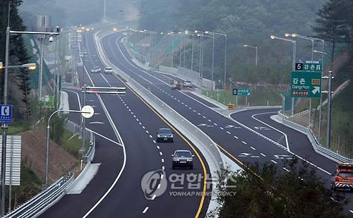 서울춘천고속도로[연합뉴스 자료사진]
