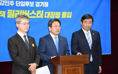 기자회견하는 민형배·강기정·최영호