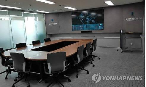 서울동부지검 사이버범죄 중점수사센터 상황실 [연합뉴스 자료사진]
