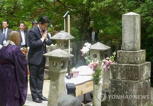 [이희용의 글로벌시대] 한국과 일본의 국운 가른 150년 전의 선택