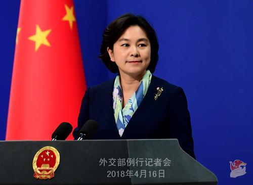 화춘잉 중국 외교부 대변인