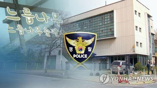 '드루킹' 느릅나무 사무실 압수수색…건물안팎 CCTV 확보(종합)