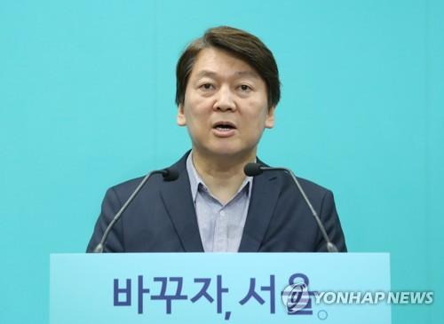 """안철수 """"박원순, 서울시장 후보 되려고 청와대에 충성""""(종합)"""