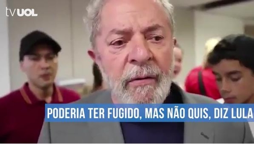 브라질 룰라 전 대통령