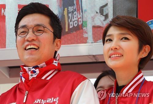 방송인 김경란, 결혼 3년만에 이혼