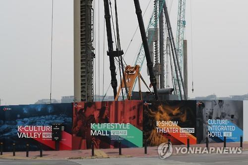 일산의 'K-컬처밸리' 신축공사현장
