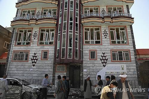 아프간 유권자등록센터서 폭탄테러
