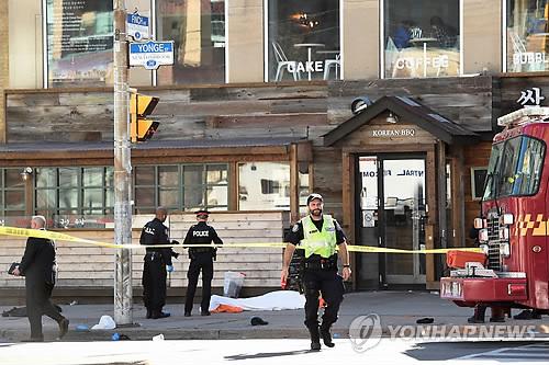 '대낮 참극' 캐나다 토론토 차량돌진, 테러 가능성 조사