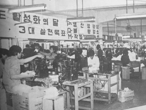 [쉿! 우리동네] 고무신서 나이키까지…신발산업 100년