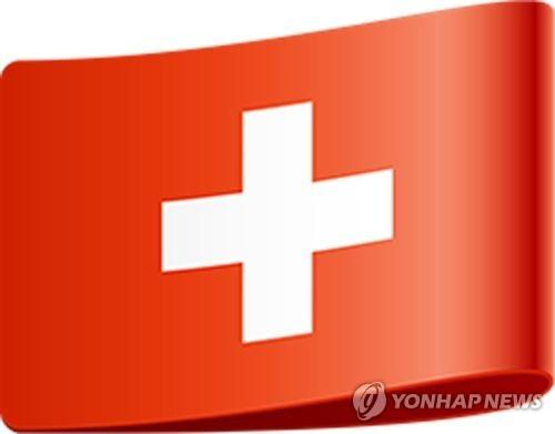 스위스 국기