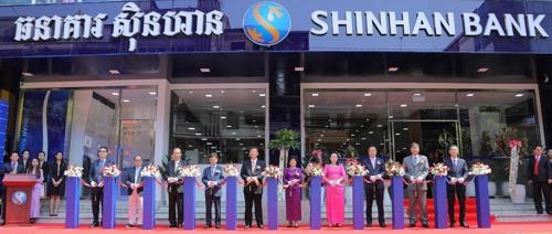 신한은행, 신한캄보디아은행 본점 상업지역으로 이전