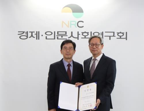 한국조세재정연구원장에 김유찬 홍익대 교수