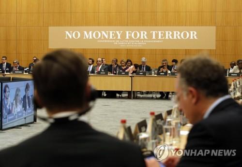 테러자금 차단을 위해 프랑스 파리에서 열린 각국 관계자 회의[AP=연합뉴스]