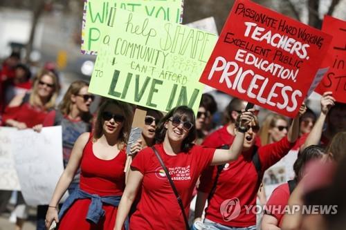 동맹휴업 시위 벌이는 미국 교사들