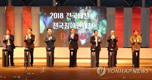 익산시, 전국체전 북한팀 초청 행보…건의문 채택 추진