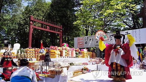 2014년 남이섬 도당굿[연합뉴스 자료사진]