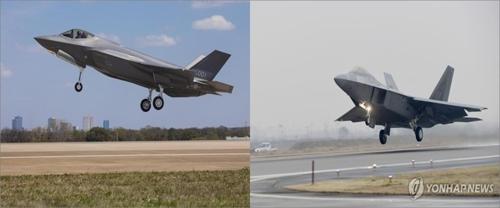 왼쪽은 F-22 전투기[연합뉴스 자료사진]. 오른 쪽은