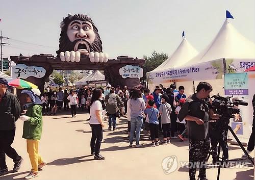 지난해 연천구석기축제 모습[연합뉴스 자료사진]