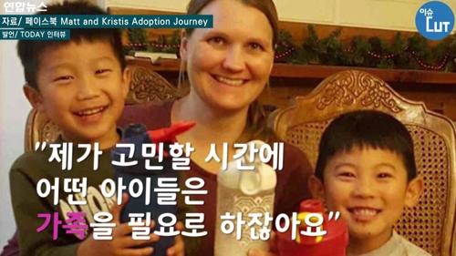 자신과 같은 유전병을 가진 아이 4명을 입양한 여성