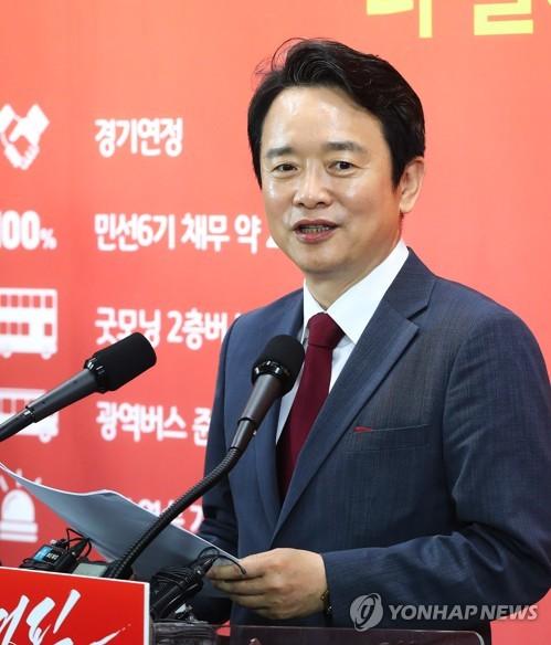 자유한국당 후보로 재선 도전하는 남경필