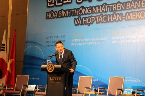 한-메콩 평화포럼에서 축사하는 김도현 주베트남 대사