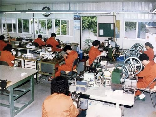 안경 공장