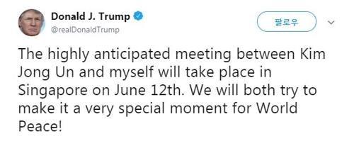 """""""우리 모두 회담을 세계 평화를 위한 매우 특별한 순간으로 만들겠다"""""""