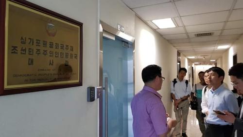 [르포] 싱가포르 북한대사관 직원