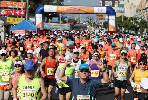 지난해 보령머드임대마라톤 대회 모습