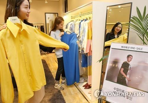 '여름이 온다' 백화점 의류·바캉스 용품 최대 80% 할인