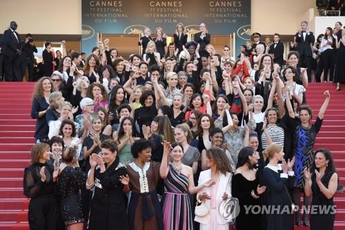 칸영화제에서 시위를 벌이는 여성 영화인들[AFP=연합뉴스]