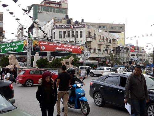 [라말라 르포] 팔레스타인 부글부글